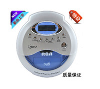 Wholesale RAC CD player
