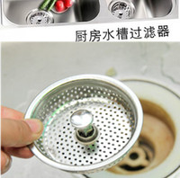 Wholesale Kitchen sink floor drain filter mesh basin outfacing sewer pipe pool tampion