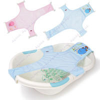 Wholesale Baby Bathing Adjustable Bathtub Bath Seat Support Shower Net Cradle Bed
