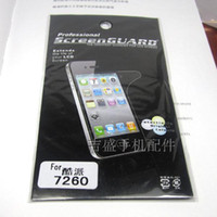 Wholesale Cool mobile phone special foil screensavers for mobile phones with screen wipe cloth protective film