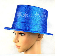 Wholesale Factory direct sales of high quality gold dust cap jazz hat hat hat magician hat Lincoln Glitter hat color hat