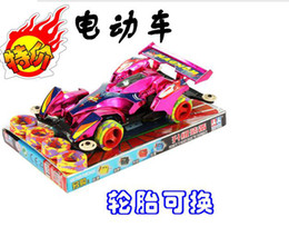 Wholesale Electric toy car cool paired shining golden ares four wheel drive model car toys toy car