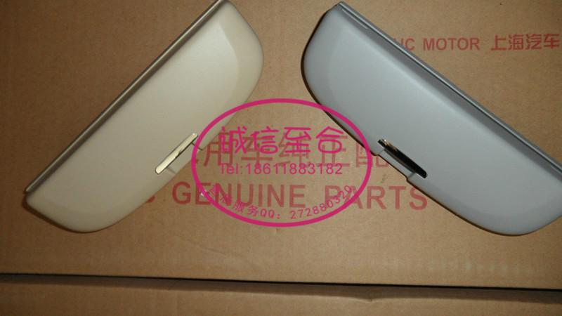 Buy Hot Roewe 750 550 350 mg mg6mg7 mg3 c5 glasses box citroen