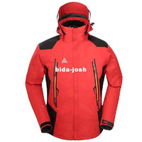Wholesale outdoor down windproof ski suit camping hiking outdoor jacket disassembly