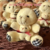 Wholesale 30Pcs Sweet Bear Baby Shower Favors Candy Boxes Bear Wedding Favor Candy Boxes Gifts Bags