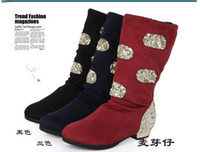 Winter   In the autumn of 2013 han edition the stylish sequins gao with children suede boots boots shoes ugg boots the princess of the girls