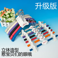 Wholesale Boy child colloxylin hanger pants clip