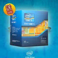 Wholesale Intel cpu intel i5 boxed bag computer quad core processor