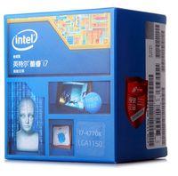 Wholesale Intel intel core desktop cpu i7 k needle boxed