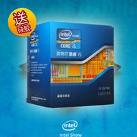 Wholesale Intel cpu intel i5 k boxed bag computer quad core processor
