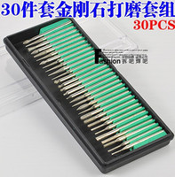 Wholesale 30pcs set Mini electric grinding drill accessories group diamond grinding emery grinding head grinding needle