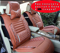 Wholesale Car seat cushion all inclusive ultimate edition sylphy disposable danny leather car upholstery