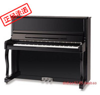 Wholesale Pearl river piano up126r1