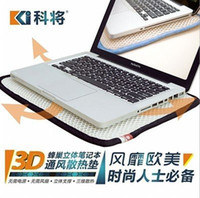 Double Fans Plastic Zhejiang China (Mainland) free shipping 3D Honeycomb Cooler Pad Notebook Radiator Collapsible Fan Laptop Radiator pad,Notebook cooling fan pad
