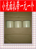 air conditioner tape - Air conditioner wrapping tape glossy beige small