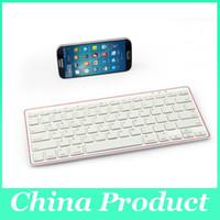 Wholesale 3 Wireless Bluetooth Keyboard Built in Lithium battery Slim ABS Keys for Android S4 Apple ipad Mini Windows System