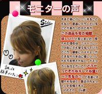Wholesale Genuine New Hair Comb Tie Clip Cele up DIY Hair Beauty Tool