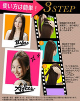 Wholesale Genuine DIY fluffy romantic hair styling props two piece princess head