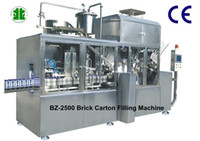 Wholesale Combibloc Brick Carton Juice Packaging Machine BZ