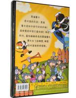 Wholesale Newest Children Film Region all High Quality DVD Movies Tv Series Music CD Cartoon Film Inspector black cat Via EMS Shipping Free