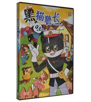 Wholesale All Quality Children Film Region all High Quality DVD Movies Tv Series Music CD Cartoon Film Inspector black cat Via EMS By Grandsky