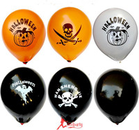 Black balloons graphics - Halloween decoration Props Novelty design devil ghost ghost pumpkin graphic style balloon