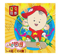 Animation DVD TV Series Promotion Top Quality DVD Children Film Region all 1:1 High Quality DVD Movies Tv Series Music CD Cartoon Film DaErDuoTuTu