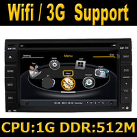 Cheap 2 DIN GPS Best Special In-Dash DVD Player 6.2 Inch DVD
