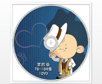 Wholesale High Quality Cartoon movies Children Film Region all High Quality DVD Movies Tv Series Music CD Cartoon Film DaErDuoTuTu Fast Shipping