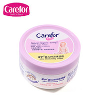 Wholesale Baby holding cream baby moisturizing cream lotion baby skin care products cfb266