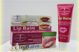 Wholesale the new female oily shiny lip balm g