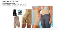 Wholesale Slim Lift Extreme Body Shaper hip waist tummy shaper colors sizes high quality retail