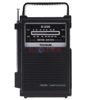 Wholesale Brand new TECSUN R FM MW SW1 Multy band Clock Radio Receiver Digital Demodulation Stereo Radio Am FM