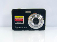 Wholesale Hot newest quot Digital camera with X digital zoom MP CMOS MAX MP Rechargable Li Battery Auto face tracking