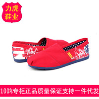 Wholesale Happy Mary Statue of Liberty New solid element wear rubber soles lady canvas shoes