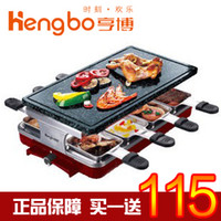 Wholesale Electric heating BBQ grill lampblack oven bbq grill slab stone oven sc