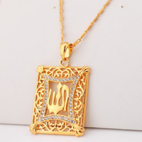 Wholesale New Islamic Allah Pendant Charms K Gold Plated Rhinestone Choker Necklace Religious Muslim Jewelry For Men Women YP210