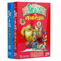Wholesale DHL Fast Shipping days Top quality latest DVD Movies TV series DVD film Cartoon Film free ship Children Film XiongChuMo