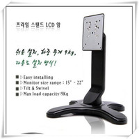 Wholesale Professtional swivel touch monitor bracket POS monitor bracket metal stand RG DZ07A