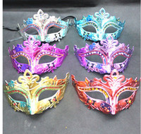 Wholesale Halloween prom party supplies performing women children mask multicolor random delivery