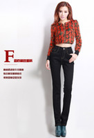 Wholesale 2013 High waist jeans female feet pencil jeans elastic big yards Slim was thin plus size stretch jeans cattle
