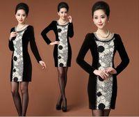 Q13238 Women's Clothing Fashion dress Gensha embroidery stit...
