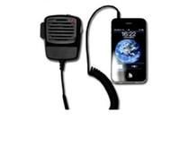 Wholesale 2013 The smart phone walkie talkie for iPhone intercom phone speaker microphone