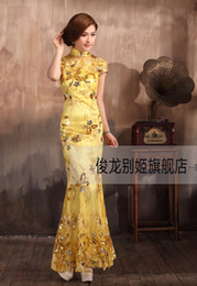 Wholesale The new autumn winter long sleeved red cheongsam Chinese style wedding dress the bride long tail to propose a toast