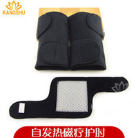 other   Tourmaline self-heating elbow thermal black a6001