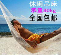 other   Casual swing mesh hammock nylon hammock bearing 80kg