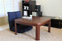wood furniture - Japanese Wood Furniture Kotatsu Blanket Table Square cm Round Corner Walnut Color Japan Tatami Coffee Table Low Foot Warmer Blanket table