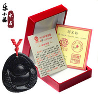 """Natural crystal / semi-precious stones Other semi- precious stones Fun Little Fortunes Lok Fu Yi housing small opening genuine blue sand is a pig in 2013 """"double carp offer Pearl"""" Pendant mascot"""