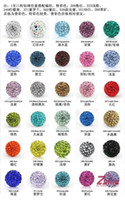 Wholesale 8mm mm mm Shamballa Clay Crystal Rhinestone Pave Round Disco Ball Beads