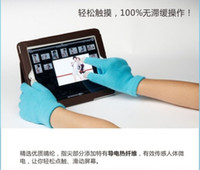 Wholesale 2013 iGlove Touch Screen Gloves with High Grade Box Unisex Winter Gloves for Iphone Ipad Colors Optional for Christmas